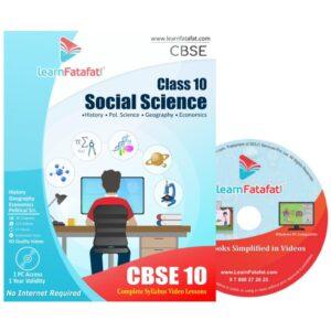 CBSE 10 SST DVD