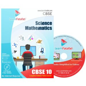 CBSE 10 Maths Science Course in DVD