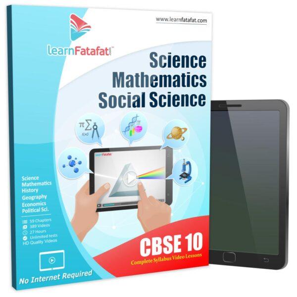CBSE 10 Science Maths SST