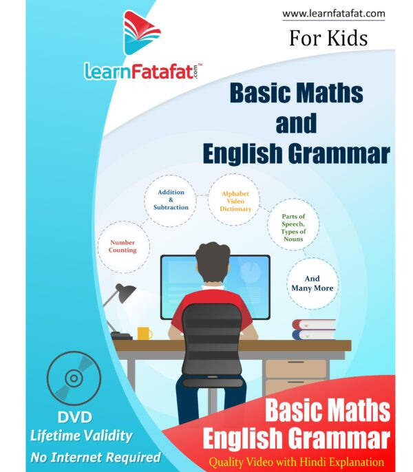 LearnFatafat product