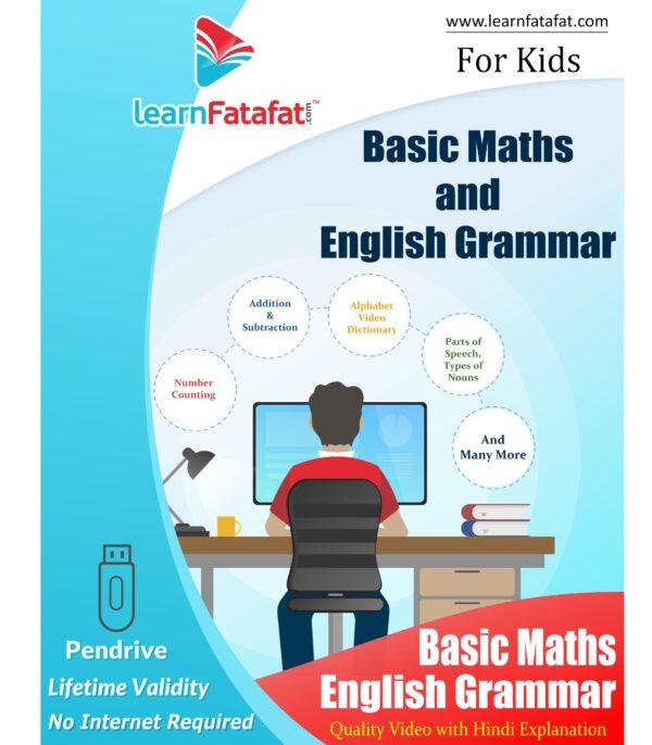 LearnFatafat product