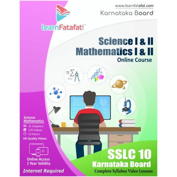 Karnataka SSLC Class 10 Maths 1, Maths 2, Science 1, Science2