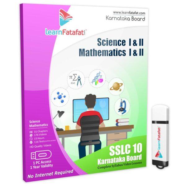 Karanataka sslc class 10 Maths Science pendrive course