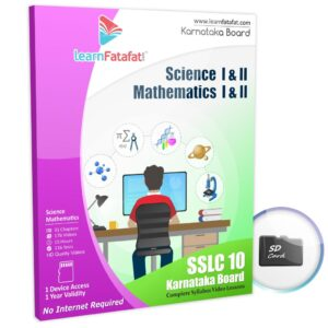 Karanataka sslc class 10 Maths Science sd card course