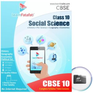 CBSE 10 Social Science SD Card