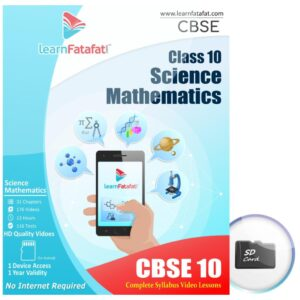 CBSE 10 Maths Science