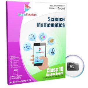 seba class 10 maths science sd card