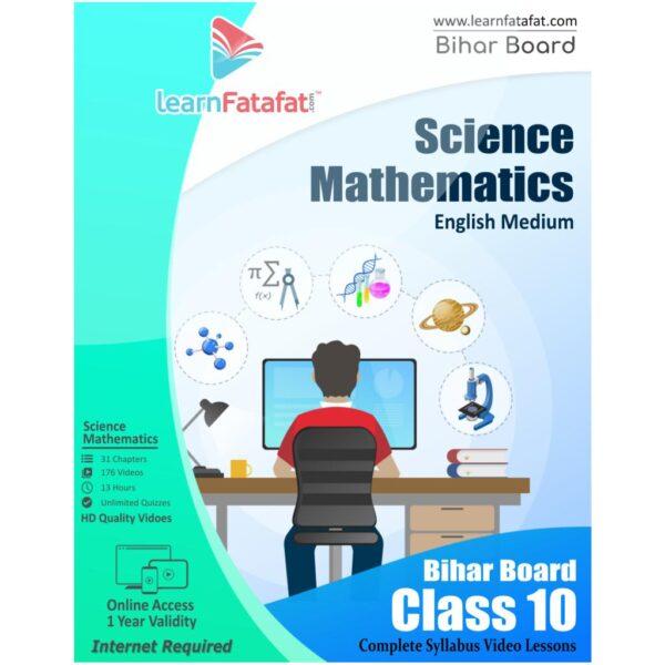 Bihar Class 10 Online