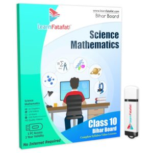Bihar board class 10 maths science pendrive
