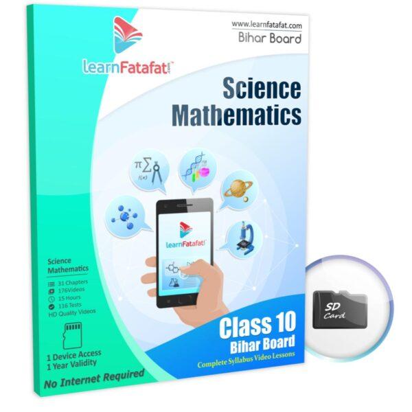 Bihar board class 10 maths science sd card