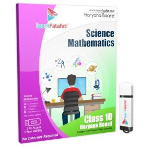 haryana board class 10 maths science pd
