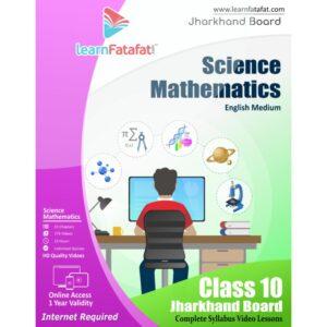 Jharkhand Class 10 Online