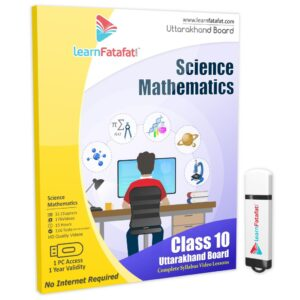 UK Board Class 10 Maths,Science Pendrive