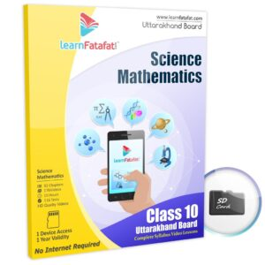 UK Board Class 10 Maths,Science SD Card