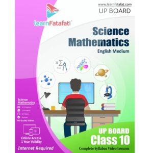 UP Board Class 10 Online