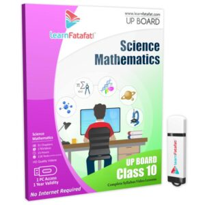 up board class 10 maths science pd