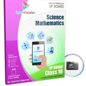 up board class 10 maths science sd
