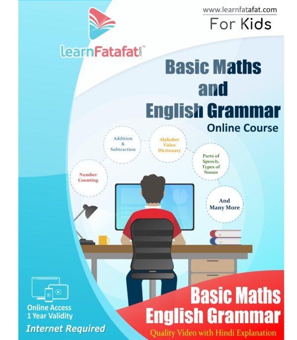 Basic Maths and Grammar Online