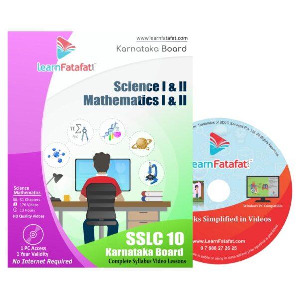 SSLC 10 Science Mathematics DVD