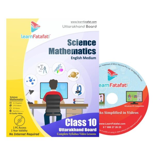 UK Board Class 10 Science Mathematics DVD