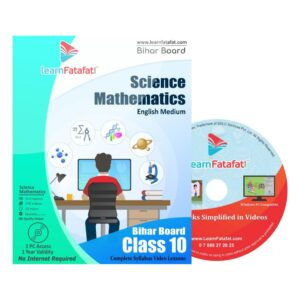 Bihar Borad Class 10 Science and Mathematics DVD