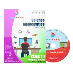 Haryana Board Class 10 DVD