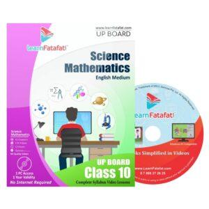 UP Board Class 10 Science Mathematics DVD