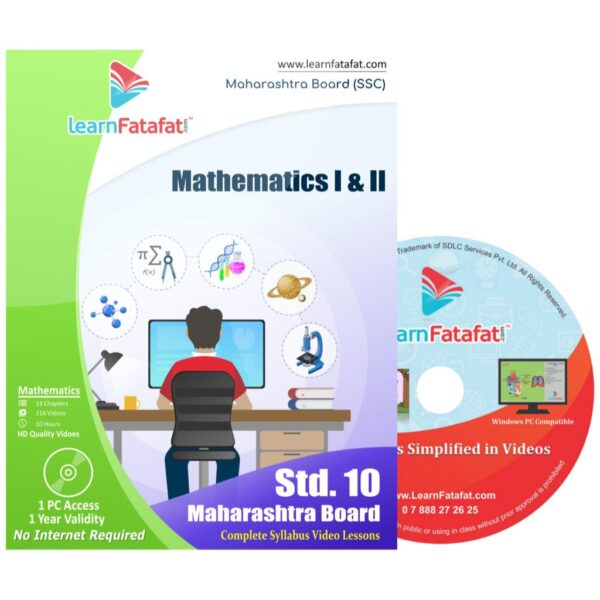 Maharashtra Board std 10 dvd Maths