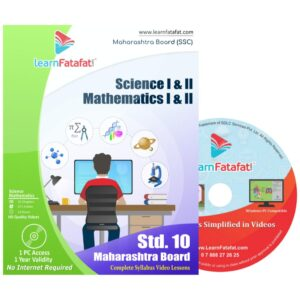 Maharashtra Board std 10 DVD Maths&Sci