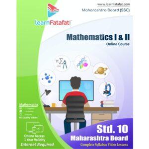 MH SSC Std 10 Online Maths