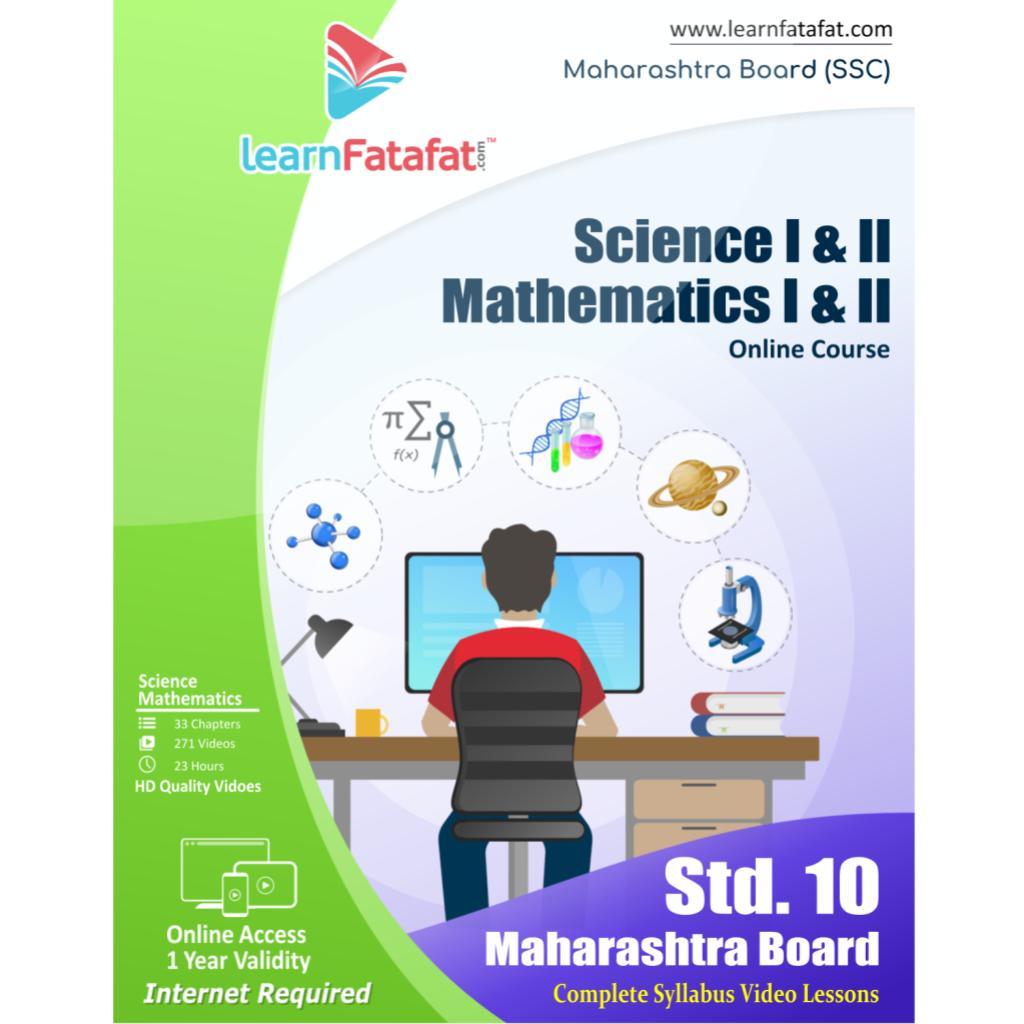 MH SSC Std  10 Maths, Science (Online)