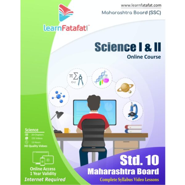 maharashtra board ssc std 10 science online