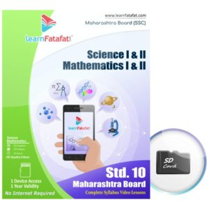 Maharashtra Board std 10 sd card Maths&Sci