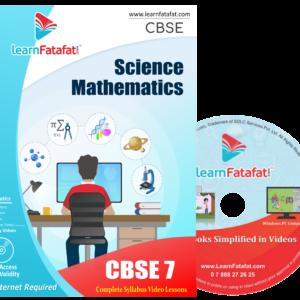 grade 7 maths science dvd