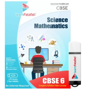 Grade 6 Science Maths Pendrive
