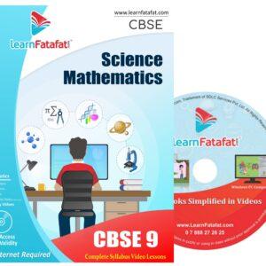 Class 9 Maths Science DVD