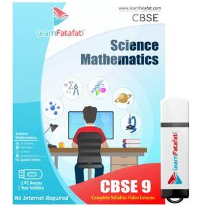cbse 9 maths science pendrive