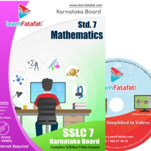 SSLC 7 Maths DVD