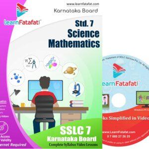 SSLC 7 Sci Math DVD