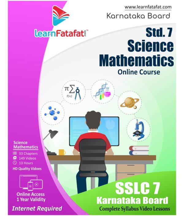 SSLC 7 Sci Math Online