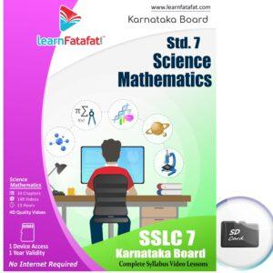 SSLC 7 Sci Math SD Card