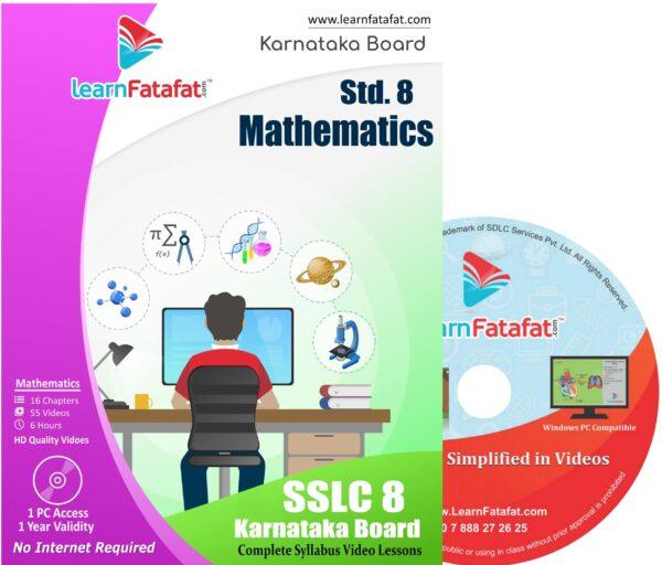 SSLC 8 Maths DVD