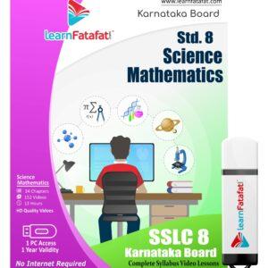 SSLC 8 Sci Math Pendrive