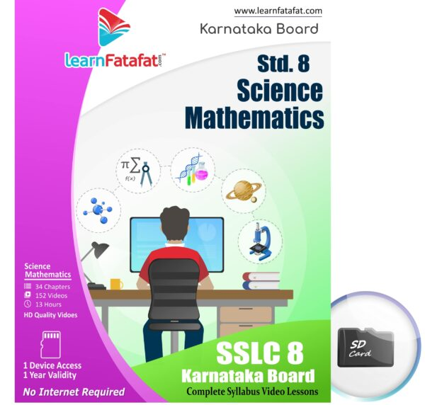 SSLC 8 Sci Math SD Card