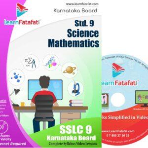 SSLC 9 Sci Math DVD