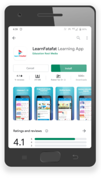 learnfatafat android app